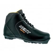 Ботинки лыжные SPINE Next 27 NNN