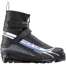 Ботинки лыжные MOTOR Impulse SNS